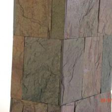 Prírodný štiepaný kameň COPPER