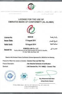 Licence U.A.E.