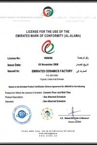 Licence U.A.E. Fujairah
